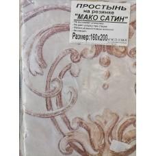 Простынь на резинке 160.200 -макосатин